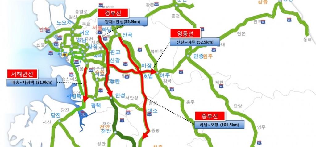 민·관 합동 설 명절 교통 상황 분석 지역 03