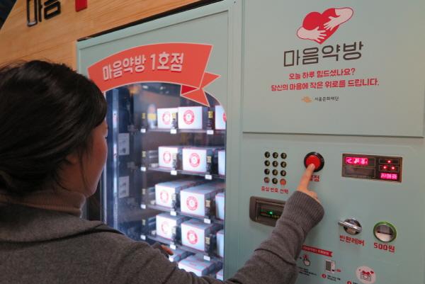서울의 한 시민이 마음약방을 통해 마음을 처방받는 모습이다. 사진=서울문화재단