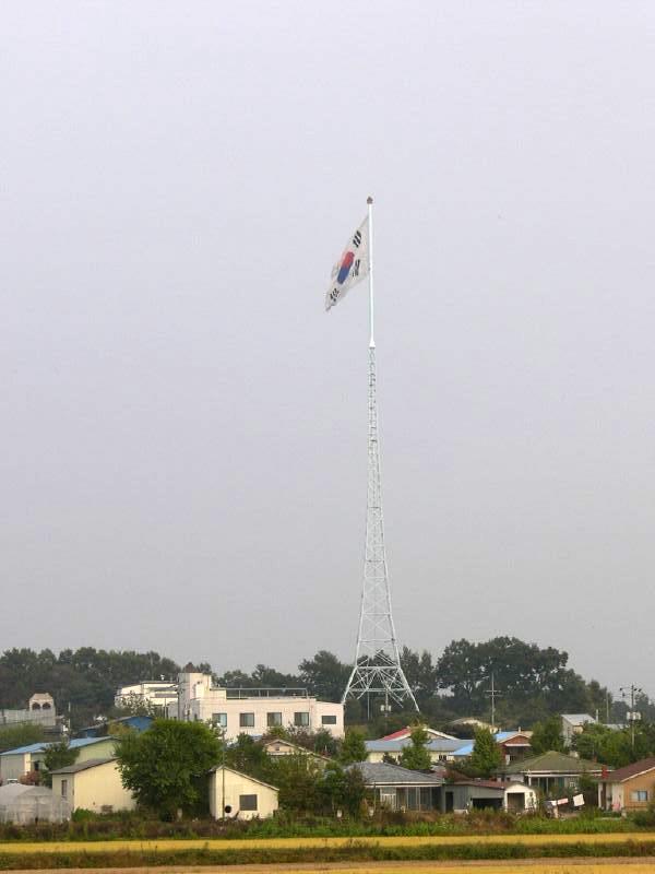 자유의 마을 '대성동'에 게양된 태극기. 사진=위키피디어