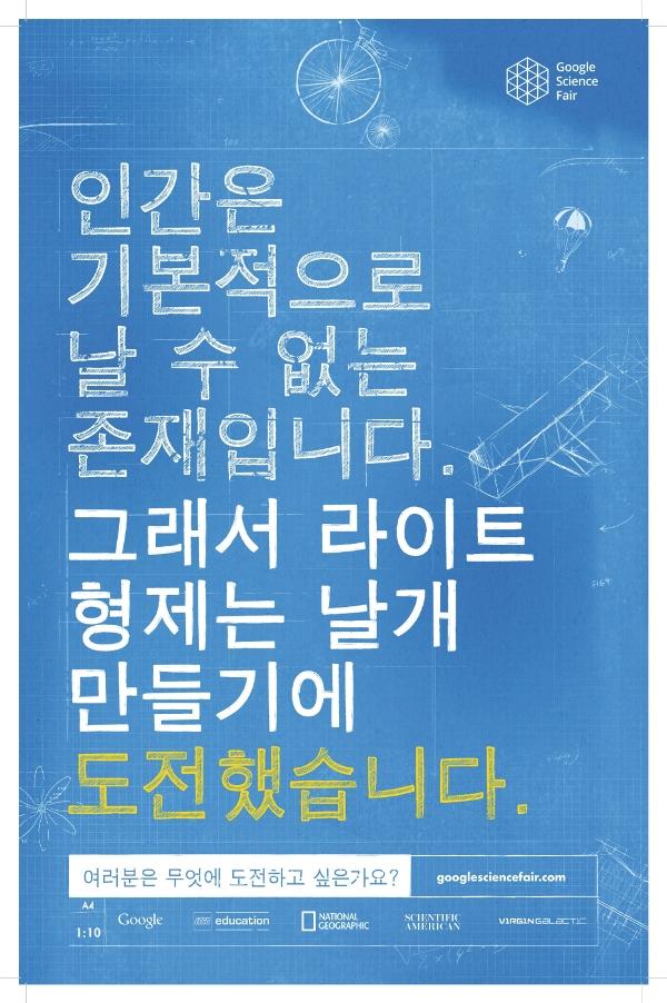 GSF2015_posters_페이지_1_01