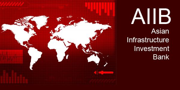 IMF_G2_AIIB_아시아인프라투자은행