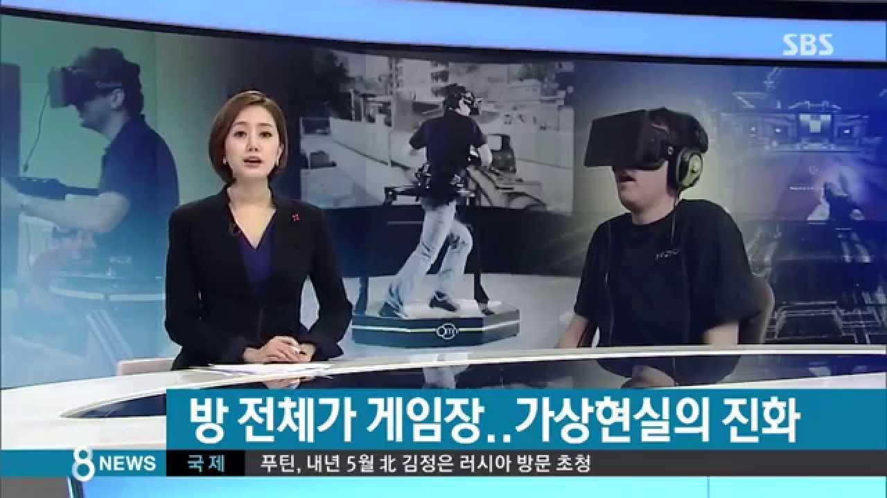 가상현실, 사진=SBS