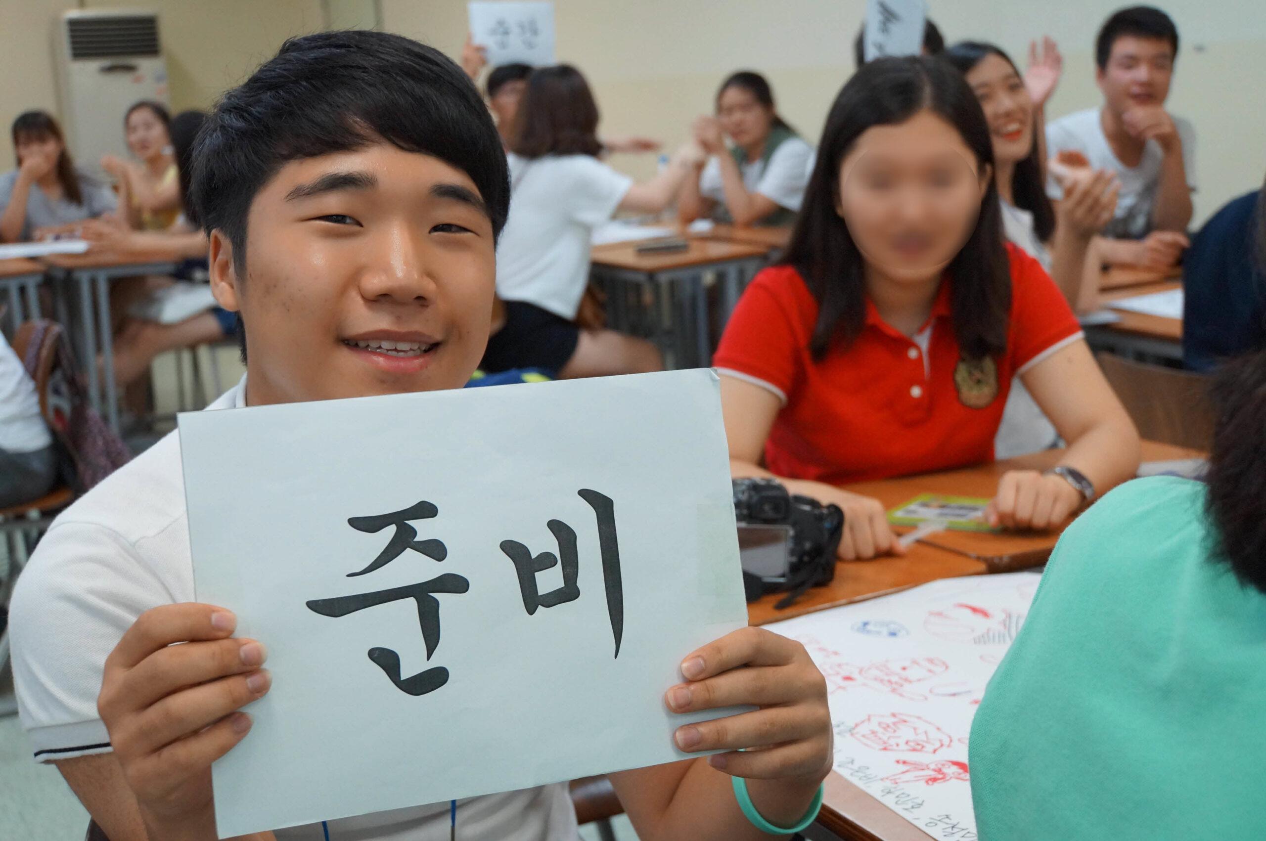 새터민 청소년들, 대한민국 청소년들과 따뜻한 우정 나눠