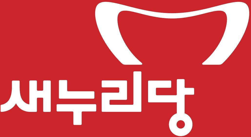 새누리당 로고