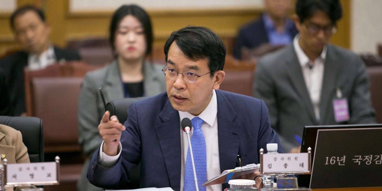 김종대 의원 프로필 2016 국감