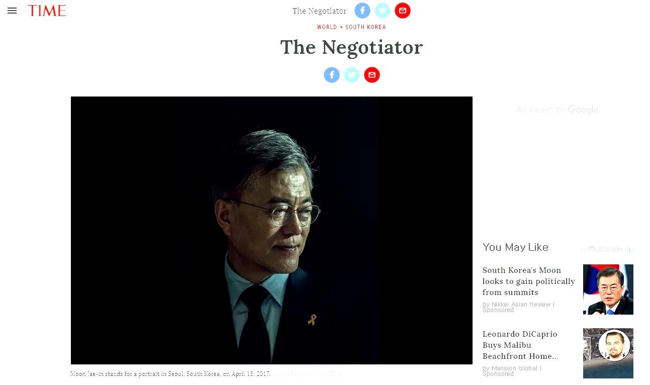 TIME, 문재인, 협상가, 2017.05.04