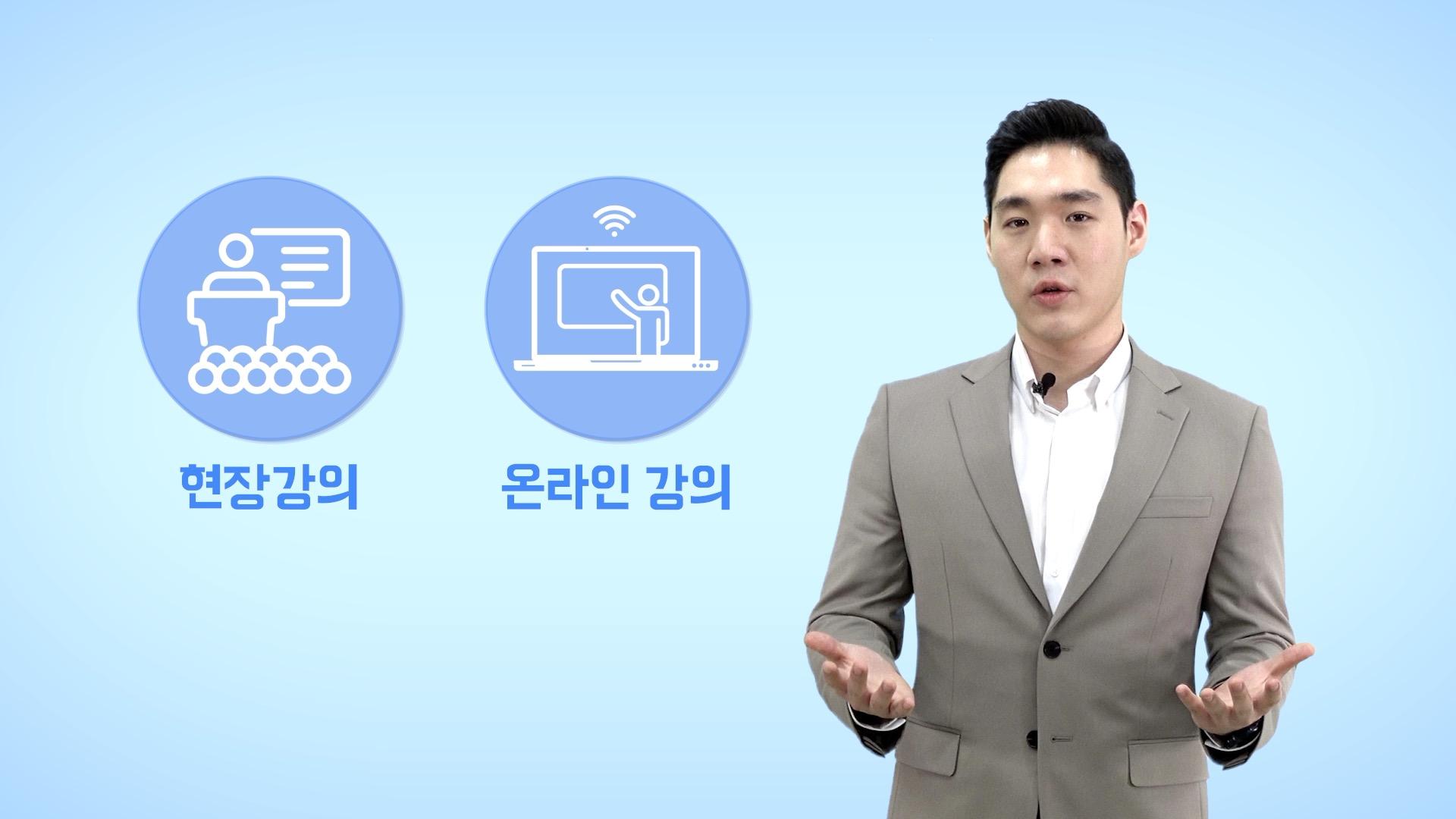 그루미 실시간 온라인 강의 소개 영상